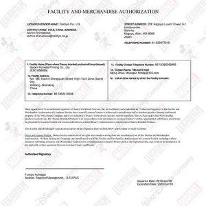 Disney-Certificate